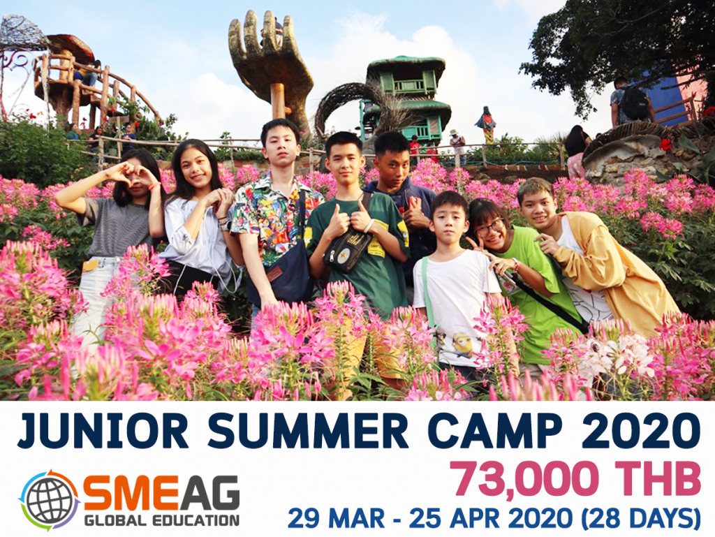 [NEW] Summer Camp In Cebu 2020 @ SMEAG (Sparta Campus)
