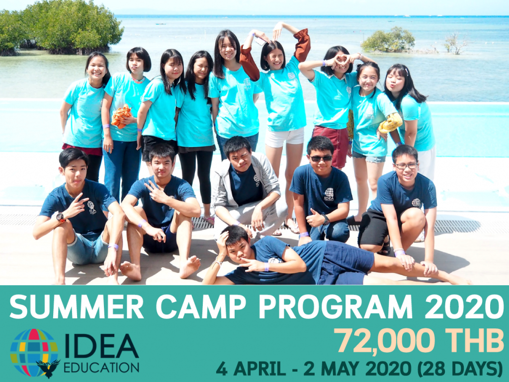 [NEW] Summer Camp In Cebu 2020 @ Idea Cebu