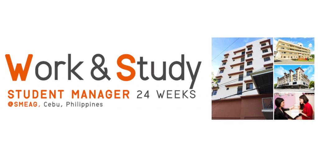 [Work&Study] เปิดรับสมัครรอบใหม่ สถาบัน SMEAG เมืองเซบู